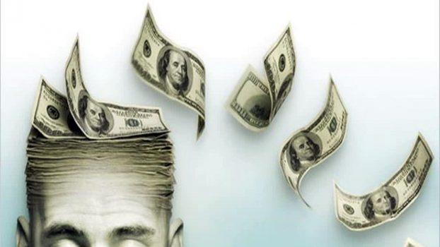 Terapia do Dinheiro